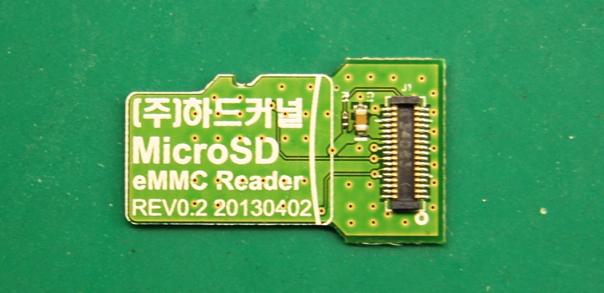DSC_4491